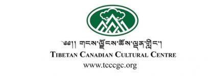 5c7c11ebd99ee55333891ca2_tccc_logo-p-500